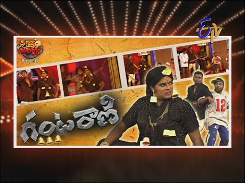 Extra Jabardasth - 14th November 2014 - ఎక్స్ ట్రా జబర్దస్త్ – Full Episode