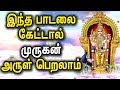 Miracles Murugan Songs in Tamil | Murugan Bakthi Padalgal Tamil | Best Tamil Devotional Songs