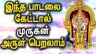 miracles-murugan-songs-in-tamil-murugan-bakthi-padalgal-tamil-best-tamil-devotional-songs