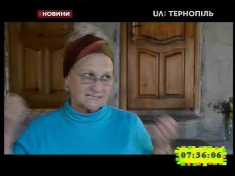 UA: Тернопіль: 15.10.2019. Новини. 7:30