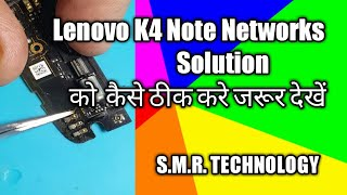 Lenovo K4 Note Networks Solutions 100% Working