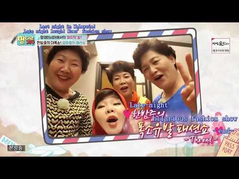 Kim Jong Kook's Mom Fashion Show in Malaysia [2017]