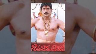 Siva Rama Raju | Full Length Telugu Movie | Hari Krishna,Jjagapati Babu,laya