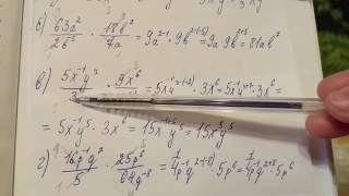 1005 (в,г) Алгебра 8 класс. Степени. Упростите выражение степени