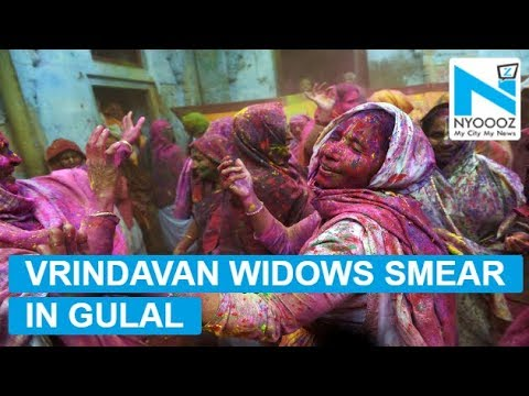 Divine Moment As Widows In Vrindavan Play Holi | NYOOOZ TV