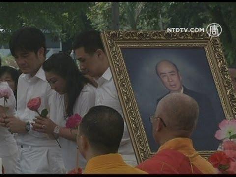 Ribuan Orang Hadiri Pemakaman Liem Sioe Liong