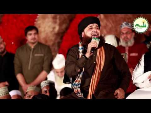arshe haq hai owais raza qadri best naat of his life | Owais Raza Qadri Naat