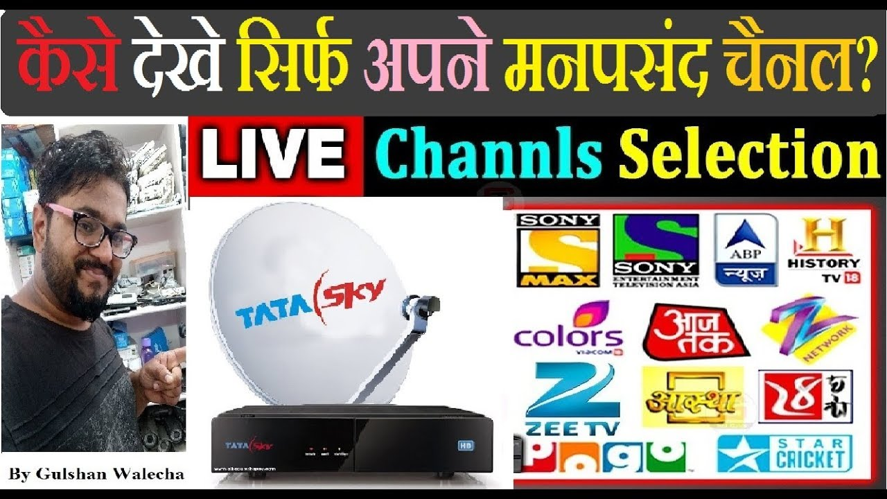 Tata Sky Set Favourite Channels How To Setup For Set Favourite