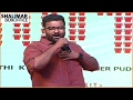 M.Mani Son Bhairava Extraordinary Performance at Show Time Audio Launch || Shalimar Trailers