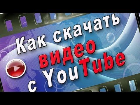 Веселое видео. Youtube ютуб ютьуб ютьюб
