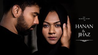 kerala muslim wedding highlight | HANAN  JIHAZ | wings_media
