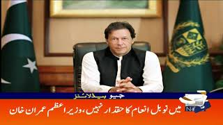Geo Headlines - 02 PM - 04 March 2019