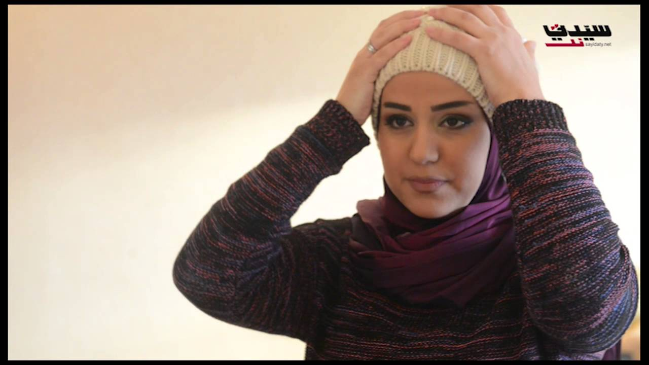 فيديو: طرق تنسيق لفات حجاب مع القبعات