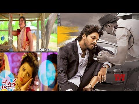 RamuloRamula Different Type Of Songs #alavaikunta Puramulo