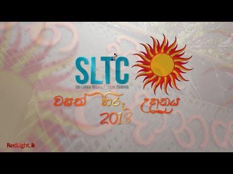 SLTC වසත් හිරු
