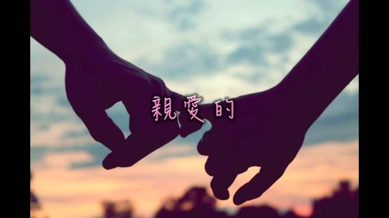 【中字】圭賢-한번만 Just Once (大風水OST) - YouTube