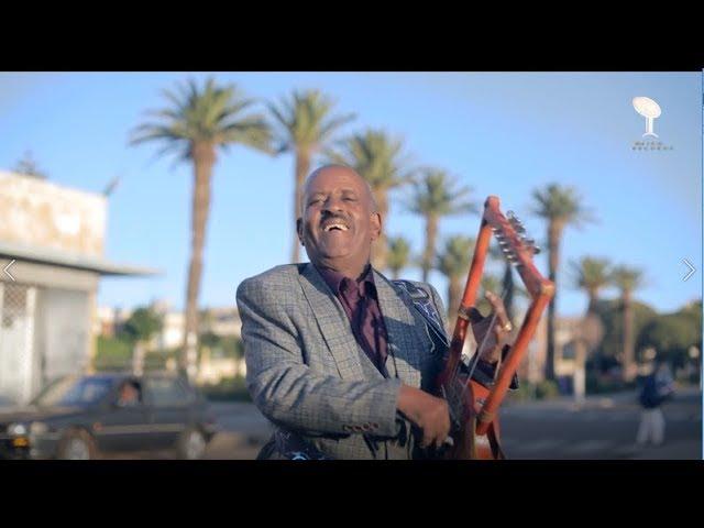 Maico Records-New Eritrean Song