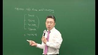 [메가공무원] 행정법 정인국, 2021 테일러드(Tailored) 행정법 커리큘럼