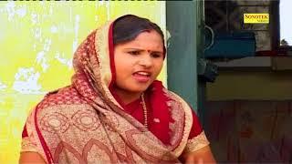 Gambar cover Behra Baap Kisi Ko Na De Bhagwan | Haryanvi Funny Video | Haryanvi Comedy | | Maina Comedy