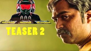 Vijay & STR using similariTIES!? | Ashwin Thatha AAA Teaser Has An Error?