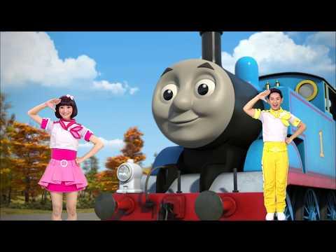 湯瑪士跟著唱 - 湯瑪士小火車主題曲(中文版)