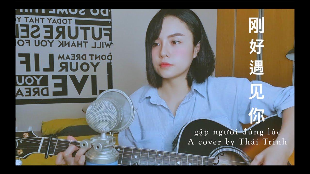 Gặp Người Đúng Lúc - 刚好遇见你 - Thái Trinh cover (song ngữ Việt - Trung)