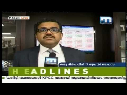 Mathrubhumi News Abu Dhabi, Exchange Rate Quotes of Mr  Promoth Manghat, Deputy CEO UAE Exchange