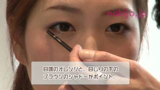 東海テレビにて毎月第3金曜日25:20~放送中 美的NAVIバラエティ「名美...