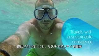 The Journey of ME (Stories) - 株式会社アマデウス・ジャパン