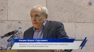 «Производство, наука и образование России: системный подход»  (ПНО-IV) часть 2