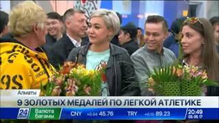 Сборная Казахстана по легкой атлетике завоевала 9 золотых медалей на Гран-при Азии