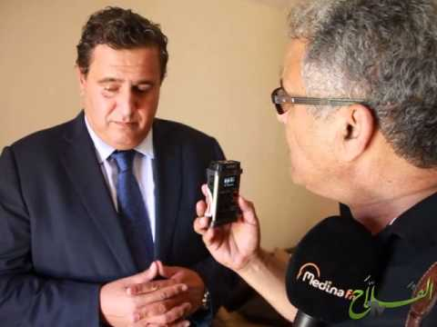 تصريح حصري من السيد عزيز أخنوش للسيد ميلود الأخضر بمناسبة انطلاق الموسم الفلاحي 2014/2015