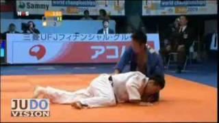 JUDO 2009 World Championships: Ki-Chun Wang 왕기춘 (KOR) - Chol Su Kim (PRK)