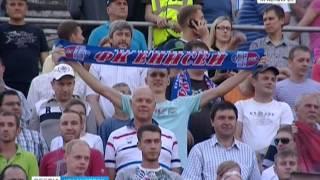 видео Тренер Андрей Тихонов может покинуть ФК «Енисей»