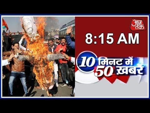 10 Minute 50 Khabrein   Padmavat Protests Rages On; Rajputs Burn Effigies Of Bhansali And Deepika