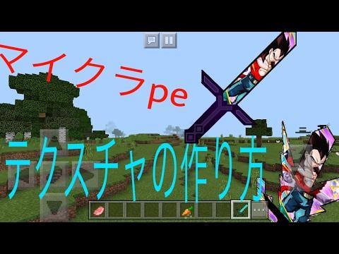 PC版マインクラフト日本語版無料ダウンロードした …