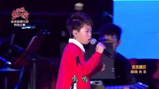 107.04.01 超級紅人榜 蔡承融-童謠組曲