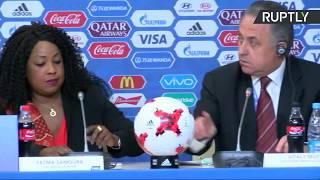 Мутко выступает на пресс конференции в преддверии старта Кубка конфедераций — 2017
