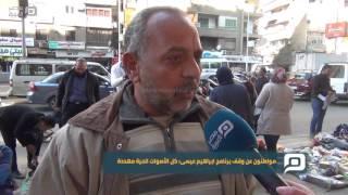 فيديو| شاهد رأي الشارع في وقف برنامج إبراهيم عيسى