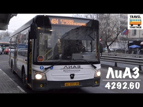 Новинка! ЛиАЗ-4292.60  New bus- LiAZ-4292.60 - YouTube