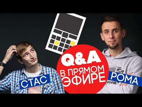 Ответы на вопросы. Рома и Стас - #keddrQA