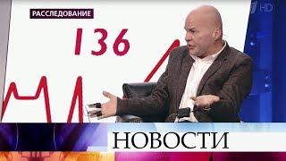 В ток-шоу «На самом деле» Вячеслава Ковтуна проверят на детекторе лжи.