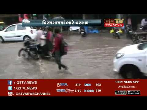 Viramgam: Heavy rain in the rural area, including Mandal, Detroj