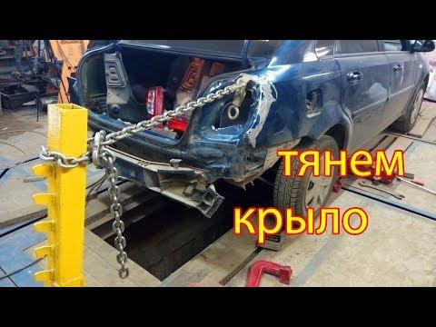 CHEVROLET Lacetti ремонт крыла после удара в столб