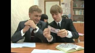 один день из жизни 11 класса школы 3 г Тейково