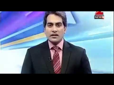 Organic Farming Se Kitna Profit(Fayda) Hota he Dekhiye Zee News