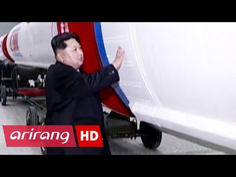 Arirang Prime(Ep.281) North Korea's Denuclearization _ Full Episode