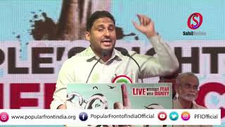 Powerful speech by Anees Ahmed  | People's Right Conference organized by PFI in New Delhi
