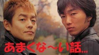 最近のテレビ番組でのスピードワゴンの小沢一敬(おざわ かずひろ)さん...