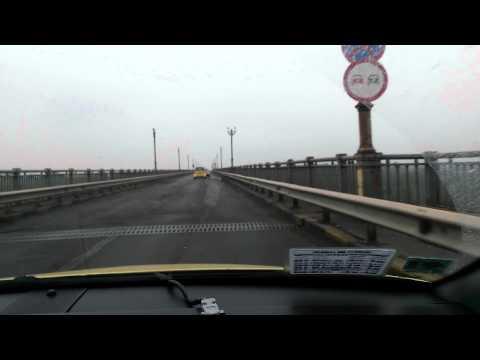 Danube River Bridge Ruse Bulgaria - Romania